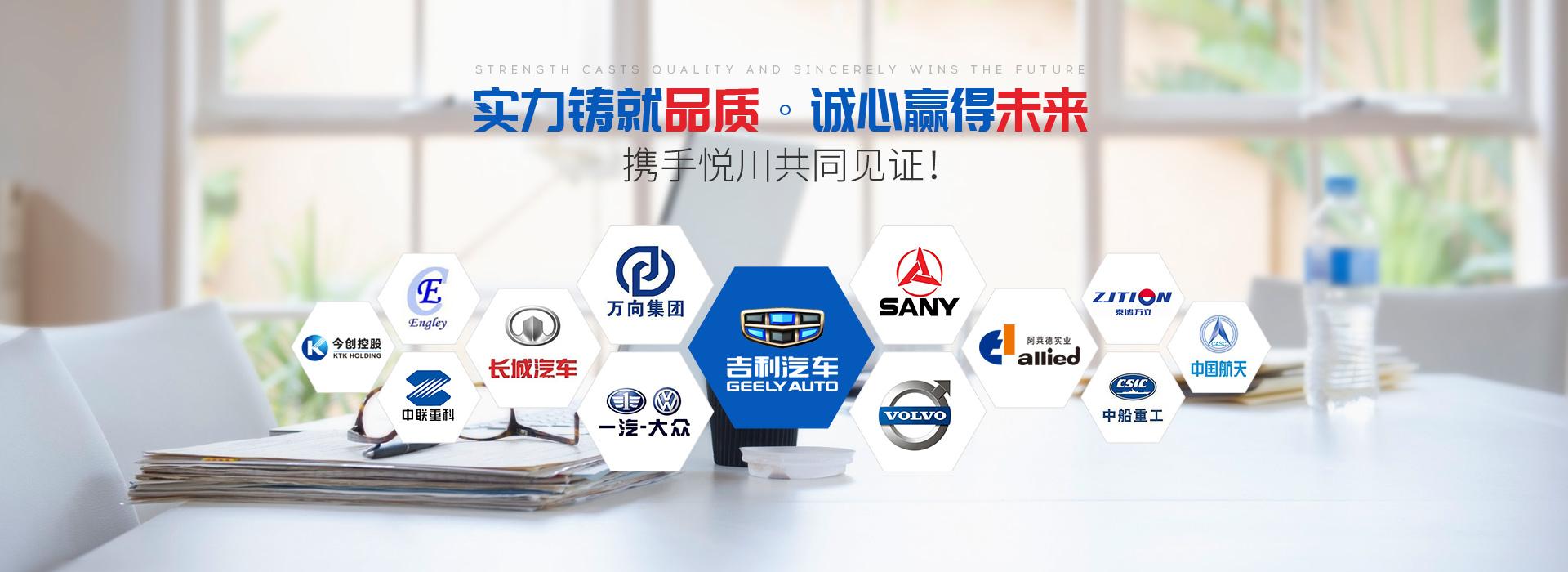 悦川机器人-实力铸就品质,诚心赢得未来