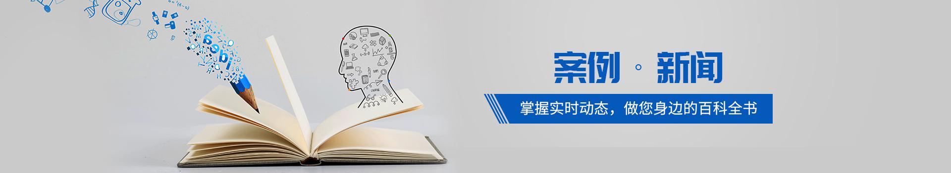悦川机器人-掌握实时动态,做您身边的百科全书