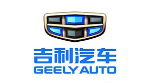 悦川机器人合作客户-吉利集团