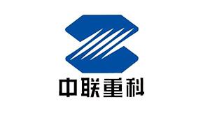 悦川机器人合作客户-中联重科