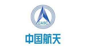 悦川机器人合作客户-中国航天